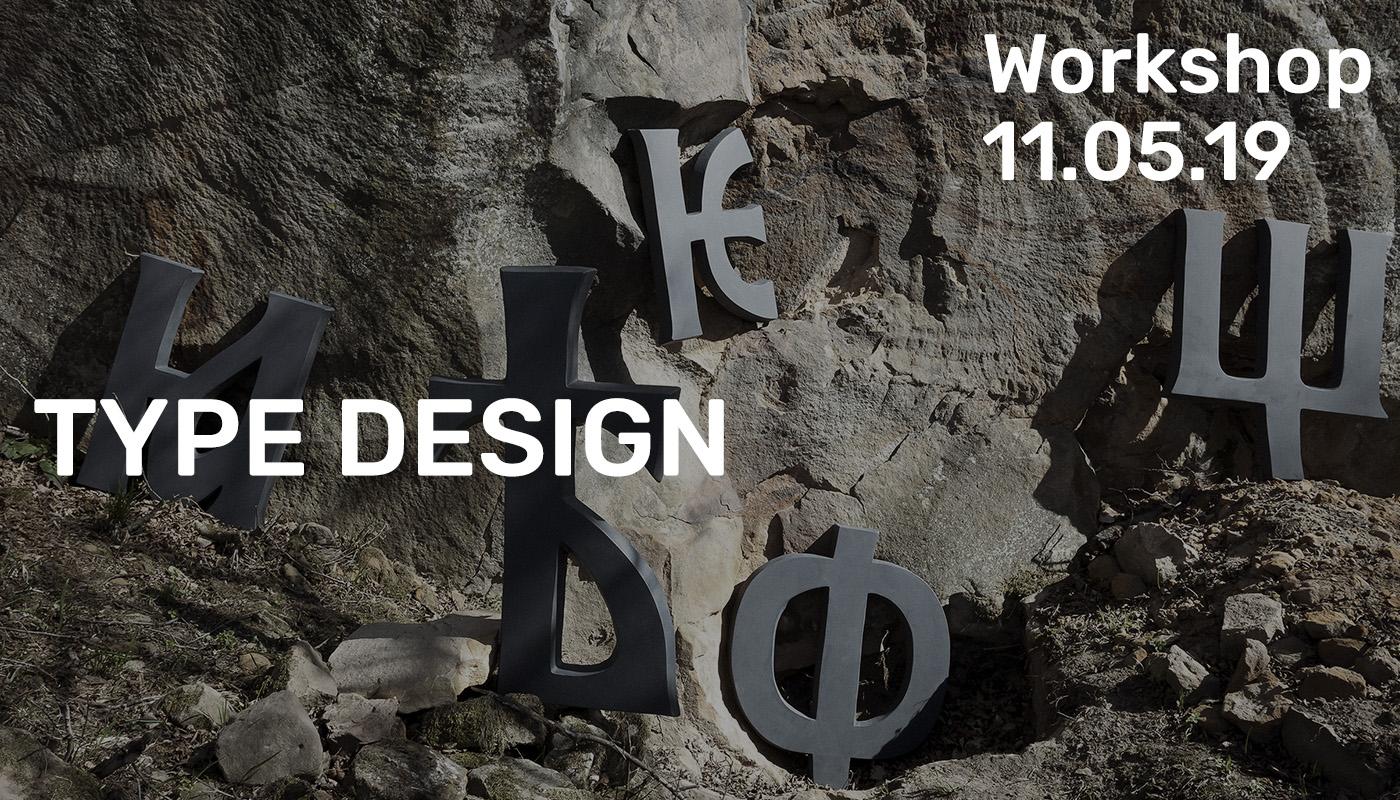 Workshop - Type Design
